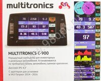 Бортовой компьютер Multitronics C-900