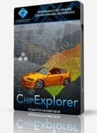 ChipExplorer 2 Professional. База